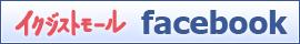 赤ママ公式 facebook